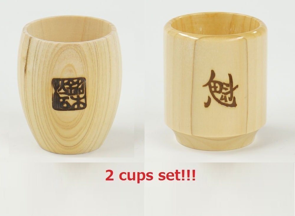 Yamako Cipresso giapponese in Sake Cup Sakigake /& Maru Guinomi 12104//& 12105 2/tazze set.