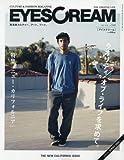 EYESCREAM(アイスクリーム) 2016年 09 月号