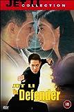 The Defender [DVD]