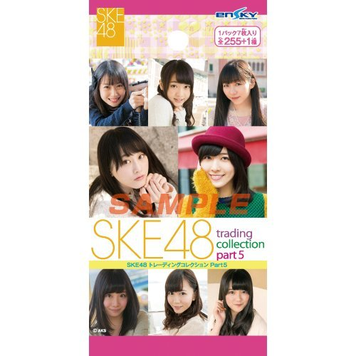 SKE48 trading collection PART5 BOX