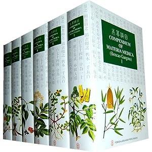 Compendium of Materia Medica (Bencao Gangmu) 6 vols Li Shi Zhen