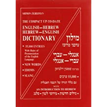 The Compact Up-to-Date English-Hebrew / Hebrew-English Dictionary: 55,000 Entries