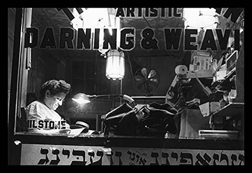 Jewish Weaving Shop - 2