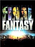 Final Fantasy - Les créatures de l'esprit [Édition Collector]