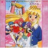 スーパードール・リカちゃん : スーパー音楽集 ― オリジナル・サウンドトラック (1)