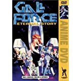 Gall Force 1 Eternal Story