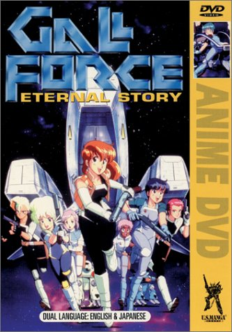 Gall Force: Eternal Story