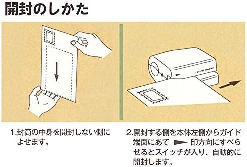 Plus letter opener black battery type OL-001 35-131