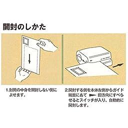 Plus black letter opener battery OL-001 35-131 (japan import)
