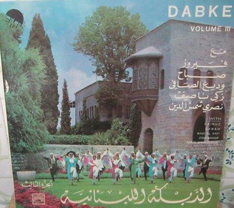 Price comparison product image   -   = Dabke Volume III LP