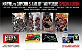 Marvel vs. Capcom 3: Fate of Two Worlds: Special Edition - Playstation 3
