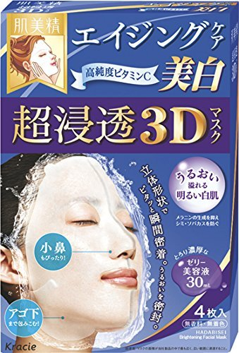 51PGrowLNVL KRACIE Hadabisei Super Moisturizing 3D Facial Mask Brightening Sheets, 4 Count