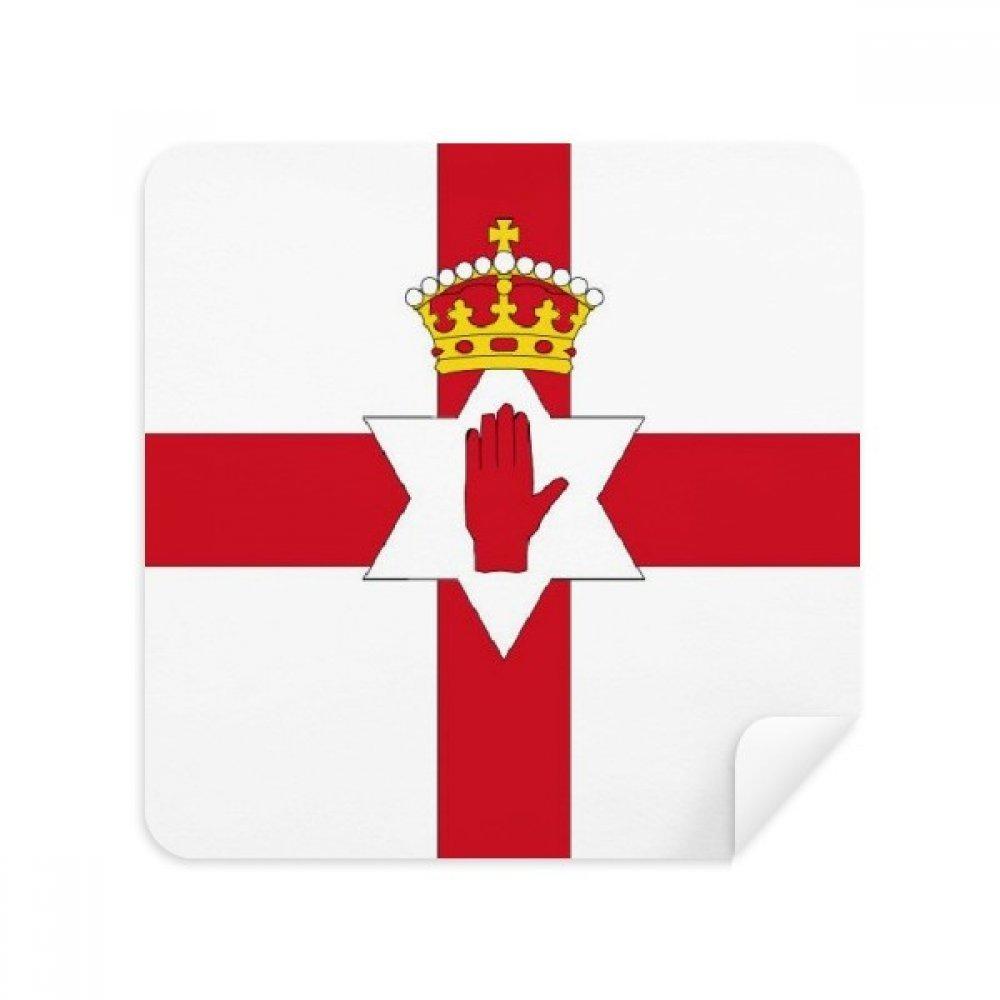 Northern Ireland National Flagヨーロッパ国メガネクリーニングクロス電話画面クリーナースエードファブリック2pcs   B07C925Z9G