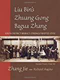 Liu Bin's Zhuong Gong Bagua Zhang: v. 1