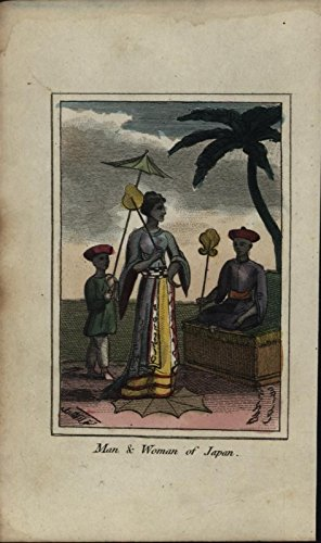 Denizens of Japan Traditional Costume 1820 antique engraved hand color print