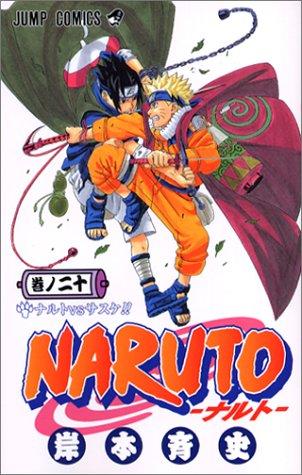 naruto vol 67 an opening naruto graphic novel