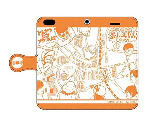 Tonkatsu DJ agay taro Shibuya ver Handbook-iPhone case by Chara-ani