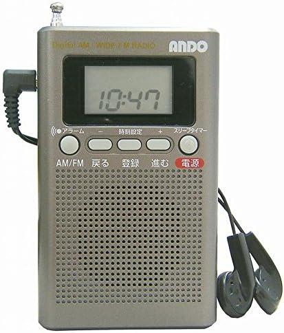 비 식 및 선 국 라디오 R16-718D / Press and Select Radio R16-718D