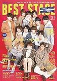 BEST STAGE(ベストステージ) 2020年 01 月号 [雑誌]