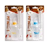 Itemap Pet Dog Puppy Cat Kitten Feeding Nursing Bottle Nipple Brush Kit (60ml)