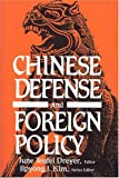 Chinese Defense and Foreign Policy, Ilpyong J. Kim, 0943852552