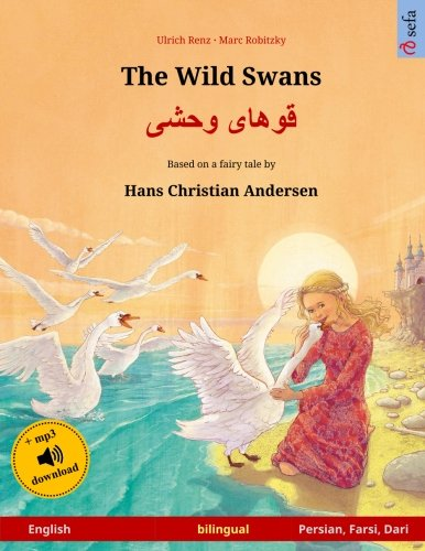 The Wild Swans – Khoo