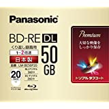 Panasonic recording for 2 x Blu-ray single-sided double layer 50 GB (rewritable) 20-LM-BE50P20.