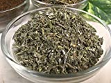 Kyпить Organic Sage Leaf Dried ~ 1 Ounce Bag ~ Salvia officinalis на Amazon.com