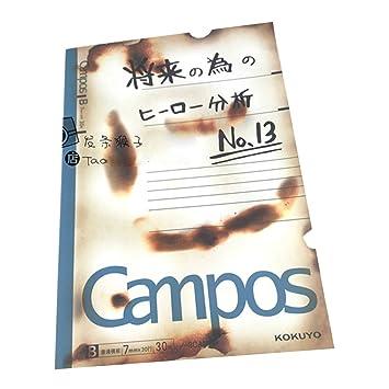 Amazon.com : futurecos My Hero Academia Notebook deku ...