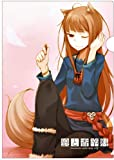 Spice and Wolf Clear File (4)