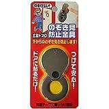 防犯グッズ ドアスコープカバー 玄関ドアののぞき見防止金具 (1)