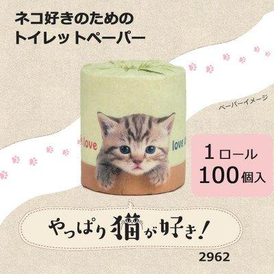 ネコ好きのためのトイレットペーパー やっぱり猫が好き1ロール×100入 2962 B06VVYD9YJ