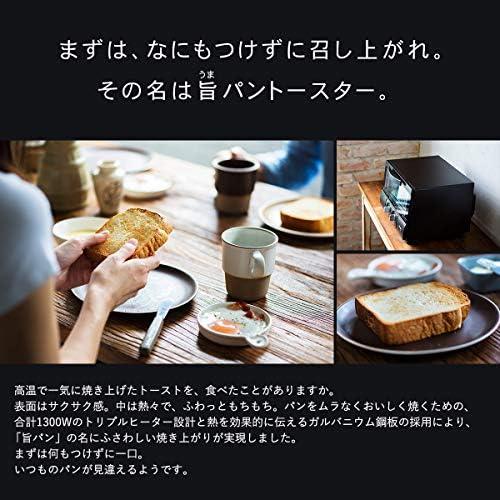 も こう 台 パン
