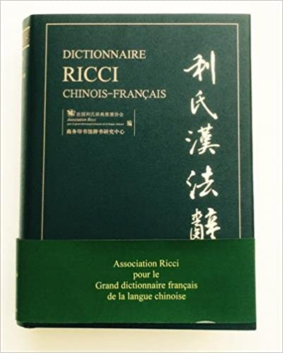 Dictionnaire Ricci chinois-français
