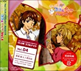 Web Radio Club Coco & Nuts 4 by Yes!Precure 5 Gogo! Web Radio Club 4 (2008-11-06)