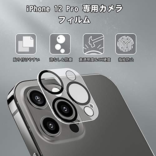 KKUYI iPhone 12 ProMax用カメラフィルム 3眼レンズ保護フィルム iPhone 12 pro max用レンズ保護カバー 貼り付けやすい9H硬度カメラ保護フィルム 黒縁取り 飛散防止 透過率99.9% 気泡防止 耐衝撃 露出オーバー防止 防滴 防塵 極薄 レンズ カメラ全体保護 2021 iPhone 12 ProMax対応(3枚入)