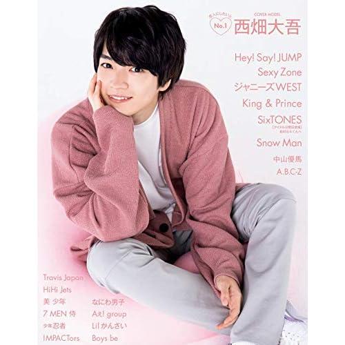 Myojo 2021年 5月号 裏表紙 表紙画像