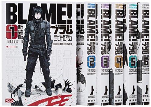 BLAME!新装版コミック全6巻完結セット(KCデラックスアフタヌーン)