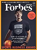 Forbes JAPAN(フォーブスジャパン) 2019年 12 月号 [雑誌]