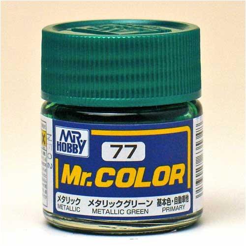 Mr.カラー C77 メタリックグリーン