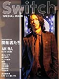 SWITCH 2009 SPECIAL ISSUE「NEW FRONTIER 開拓者たち」