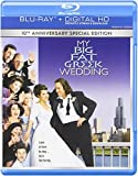 My Big Fat Greek Wedding: 10th Anniversary Special Edition (BD) [Blu-ray] by Hbo Home Video