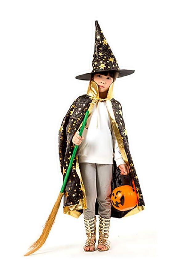 Lovelegis (Blu) Mantello + Cappello da Strega - Streghetta - Mago - Stregone  per Bambini - Costume Travestimento Accessori Carnevale Halloween Cosplay  ... e69be4323bf9