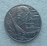 1977 RU 1 ruble. 60 years of the Great October Socialist Revolution USSR Soviet Union Russian Coin 31mm About Uncirculated Detials