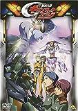 機神大戦ギガンティック・フォーミュラ (7) [DVD]