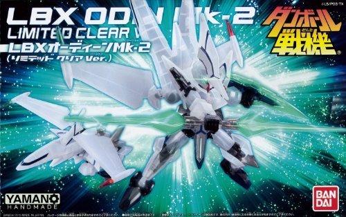 【限定品】1/1 ダンボール戦機W(ダブル) オーディーンMk-2(リミテッドクリアVer.)