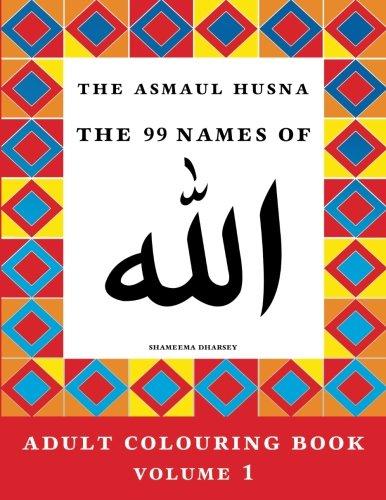 99 names allah - 9