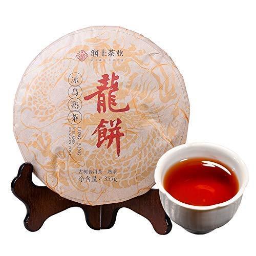 Runtu Black Tea Puerh Tea Shou Puerh Tea Ripe Puerh tea Fermented Puer Tea Ripe Puerh tea (Honglong Cake) (Dragon Age 2 Or Dragon Age Origins)