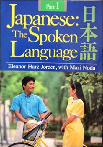Book Japanese: the Spoken Language: Part 1 by Eleanor Harz Jorden