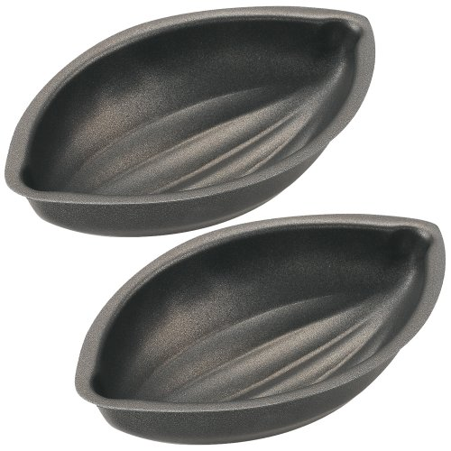 Bready Select Iron Curry Bread Type Mini Pans Set of 2 (Best Type Of Curry)